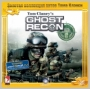 Tom Clancy's Ghost Recon  [PC]