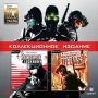 Tom Clancy's Rainbow Six. Lockdown + Rainbow Six Vegas. Коллекционное издание [PC]
