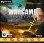 Wargame: Европа в огне  [PC]