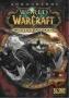 World of Warcraft: Mists of Pandaria  [PC]