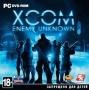 XCOM: Enemy Uknown [PC]