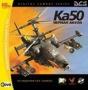 Ка-50: Черная Акула [PC]