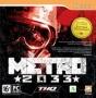 Метро 2033  [PC]