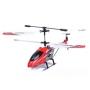 Радиоуправляемый вертолет S107G