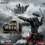 Два мира II: Пираты Летучей крепости [PC]