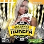 Академия покера [PC]